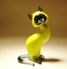 "Blown Glass ""Murano"" Art Figurine Animal Yellow Cat"