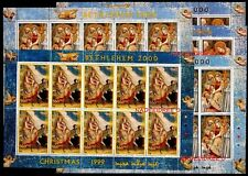 PALESTINIAN AUTHORITY PALESTINE CHRISTMAS 1999 SPECIAL SHEETS NORMAL SILVER RARE