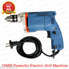 Branded Powerful Electric Drill Machine 10mm - 2600 RPM, 300W 220V- 50Hz