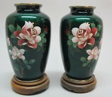 Fine Pair of Vintage Japanese Emerald Green Cloisonne Vases on Wood Stands