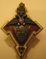 Imperial Russia gilt silver badge of Vyborg Fortress, Russian military medal