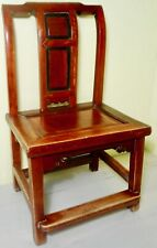 Antique Chinese Ming Chair (2716), Zelkova Wood, Circa 1800-1949