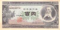 Japan 100 Yen P-90b 1953 ND UNC - Combine Low Shipping