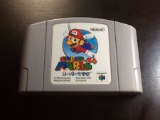 Mario 64 For N64 Japanese Import **US Seller**FAST SHIPPING** Authentic
