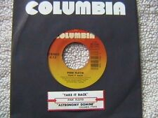 "PINK FLOYD ""TAKE IT BACK"" / ""ASTRONOMY DOMINE"" 7"" 45 W/ JUKEBOX TITLE STRIP"