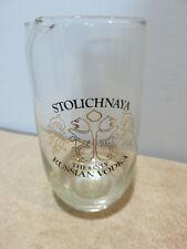 Stolichnaya Russian Vodka Clear Glass Vintage Barware Pitcher Advertising Bar