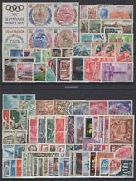 DE141887/ MONACO / LOT 1971 - 1973 MINT MNH CV 196 $