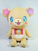 "Pretty Cure Maho Girls Precure Witch Mofurun Plush Doll 11.5"" Japan Banpresto"