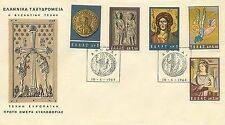 Greece. Byzantine Art Exhibition in Athens 1964, Angel, Archanger Michael, FDC