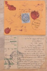 Mayfairstamps Straits Settlements 1901 QV Cover wwp293