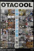 Otacool Worldwide Otaku Rooms Photo book Japan