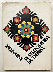 Polska Wycinanka Ludowa. Polish Folk Paper Cut-Outs. Aleksander Blachowski. 1986