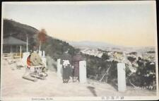 OLD JAPANESE POSTCARD OF SUWAYAMA, KOBE - C1920 JAPAN