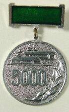 "Original Soviet Medal Pin Badge ""Club Milkmaids 5000"" USSR Farming Award"