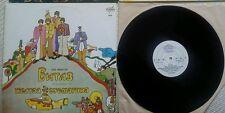 BEATLES  classic album YELLOW SUBMARINE  LP, VINYL Rare USSR ANTROP press M!
