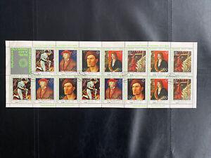 Yemen-YAR 1972 Munich Olympic Games Used