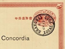 CHINA, 1902, 1c red Stationery card, printed CLUB CONCORDIA, SHANGHAI LOCAL POST