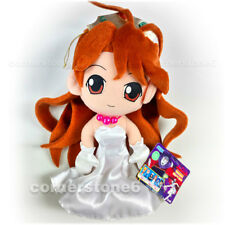 "~ Japan Sega 2002 - LOVE HINA - UFO plush Doll - 9"" NARU * rare"