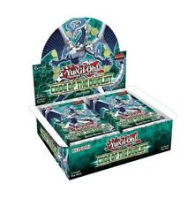Yu-Gi-Oh! Code of the Duelist - Sealed Booster Box (24 booster Pack)