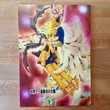 Naruto Doujinshi Fanbook by Sora Omote Ebisu-ya Rare Doujin