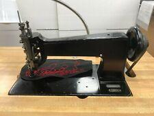 Singer 114W103 Chainstitch Embroidery Machine