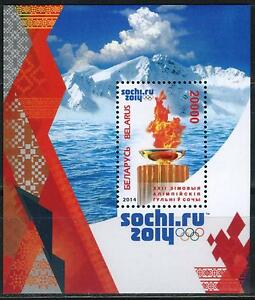 2014 Belarus. XXII Olympic Winter Games in Sochi. MNH. S/sheet