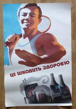 HUGE SOVIET UKRAINIAN VINTAGE UKRAINE SPORT HEALTH POSTER ANTI VODKA WINE SMOKE