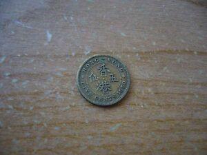 1950 HONG KONG  5 CENTS Coin