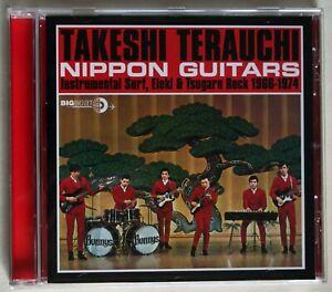 NIPPON GUITARS / TAKESHI TERAUCHI / JAPANESE BEAT INSTRUMENTAL 1966-1974