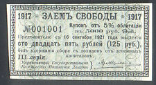 STANDARD CATALOG / PICK # 37G RUSSIA 1917 FREEDOM LOAN DBC 5000 RUBL # 001001
