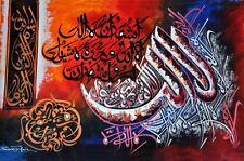 Individual Islamic Calligraphy - First Kalma & Second Kalma - SNF24360050