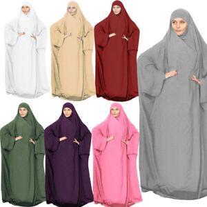 Muslim Women Khimar Jilbab Prayer Abaya Overhead Dress Niqab Burqa Kaftan Robe