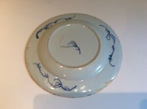 18th CENTURY POSSIBLY 17th CENTURY OR EARLIER TIN GLAZE BLUE/WHITE PLATE