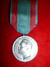 Germany - Hesse-Darmstadt. General Honour Decoration for Bravery 1894-1918
