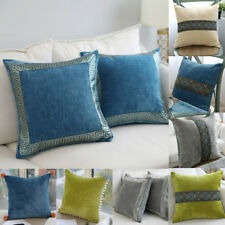 30/45/60cm Embroidery Bar/Bobble Chenille Cushion Cover Sofa Throw Pillow Case