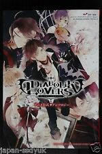 "JAPAN manga: Diabolik Lovers ""Anime Official Anthology"""