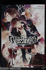 "JAPAN manga: Diabolik Lovers ""Anime Official Anthology"""
