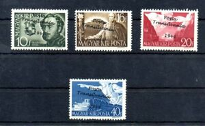 Old stamps of 1944 Transilvania MNH Privat issue without guarantee 4pc