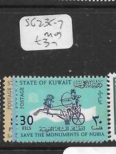 KUWAIT  (P0805B)  NUBIA SG 235-7  MOG