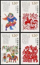 CHINA PRC Stamps 2018-3  中国剪紙 Chinese Paper Cut,  MNH VF Fast free shipping