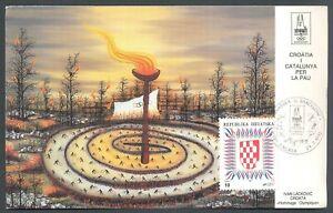 Croatia, 1992-07-29, Barcelona, Summer Olympic Games, Olymphilex, Tourch, card