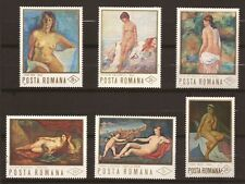 1971 - ROUMANIE - Nudes - 6 x NEUF** - Timbre