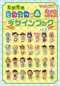 Nintendo 3DS Animal Crossing New Leaf Design Guide Book 3 Japan Game