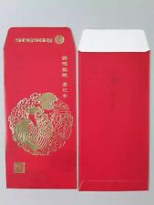 Ang Pao Red Packet  Shengsiong 1pc