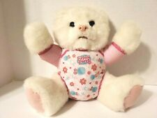 "Hasbro FurReal Friends Lovey Cubbies 10"" Polar Bear White 2012"