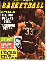 1971 (Dec.) Countrywide Sports Basketball magazine,Lew Alcindor, Milwaukee Bucks
