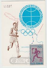 1980 ROMANIA COVER OLYMPIC FLAME SPORT VRANCEA POSTAL HISTORY