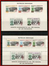 DOMINICAN REP. 1960 UNO REFUGEES YEAR perf/imperf x2 S/S MNH JUDAICA  E-B2/E15-8