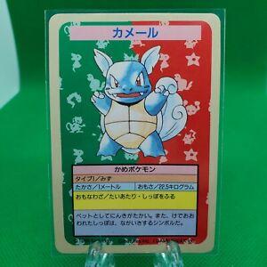 Pokemon Topsun Wartortle No Number Rare Japanese