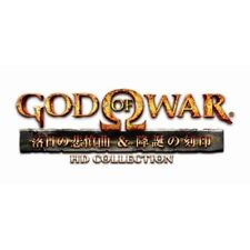 New PS3 God of War: Chains of Olympus and Ghost of Sparta HD Collection Japan